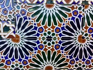 Toledo - Arte Islámico